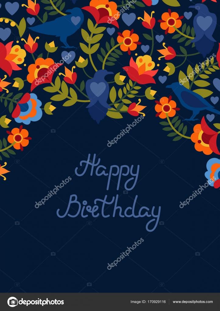 Поздравление на день рождения строителю 628