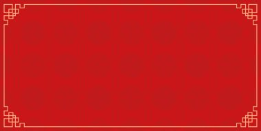 Horizontal Chinese red pattern banner background with golden bor