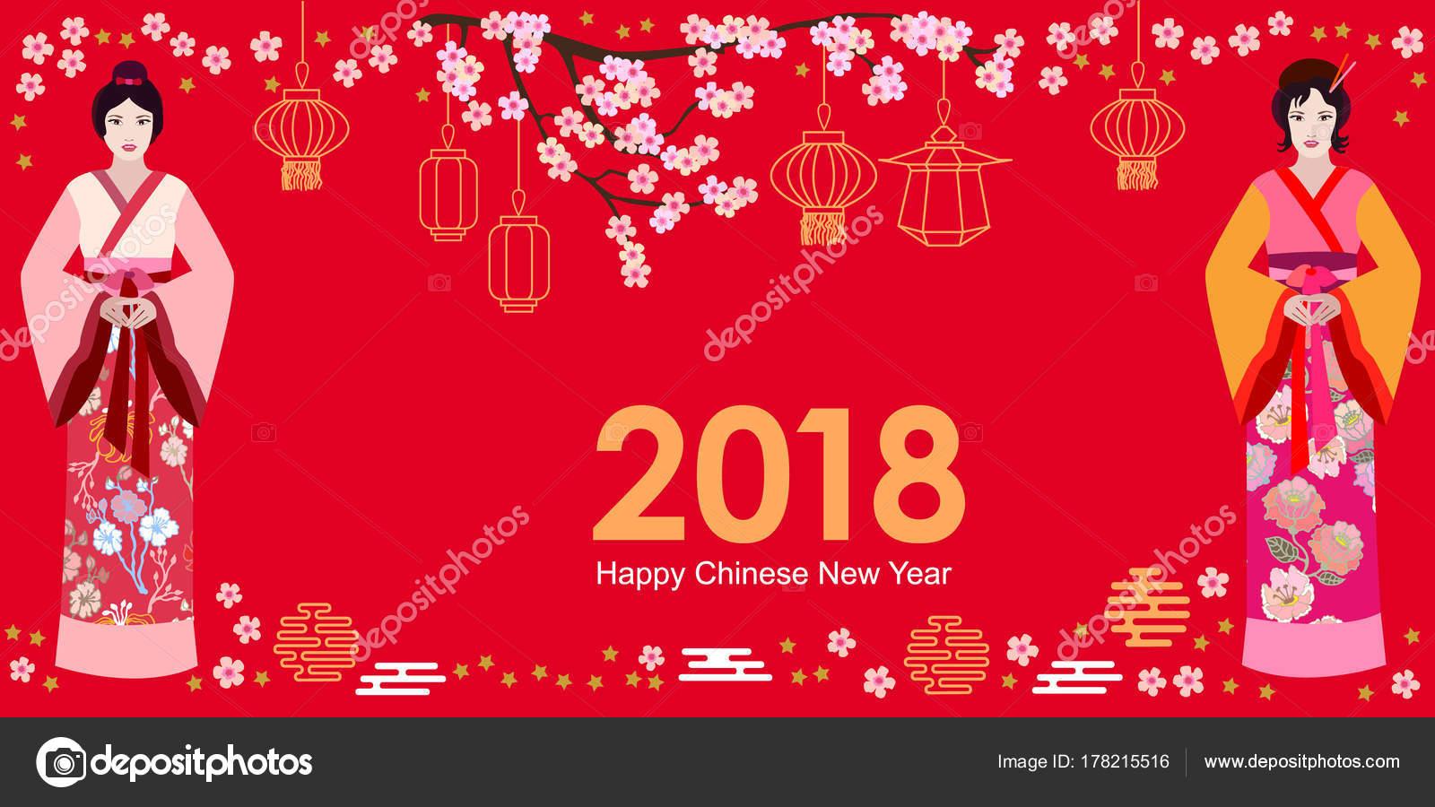 Happy Chinese New Year card. Beautiful Asian girls in kimono ...
