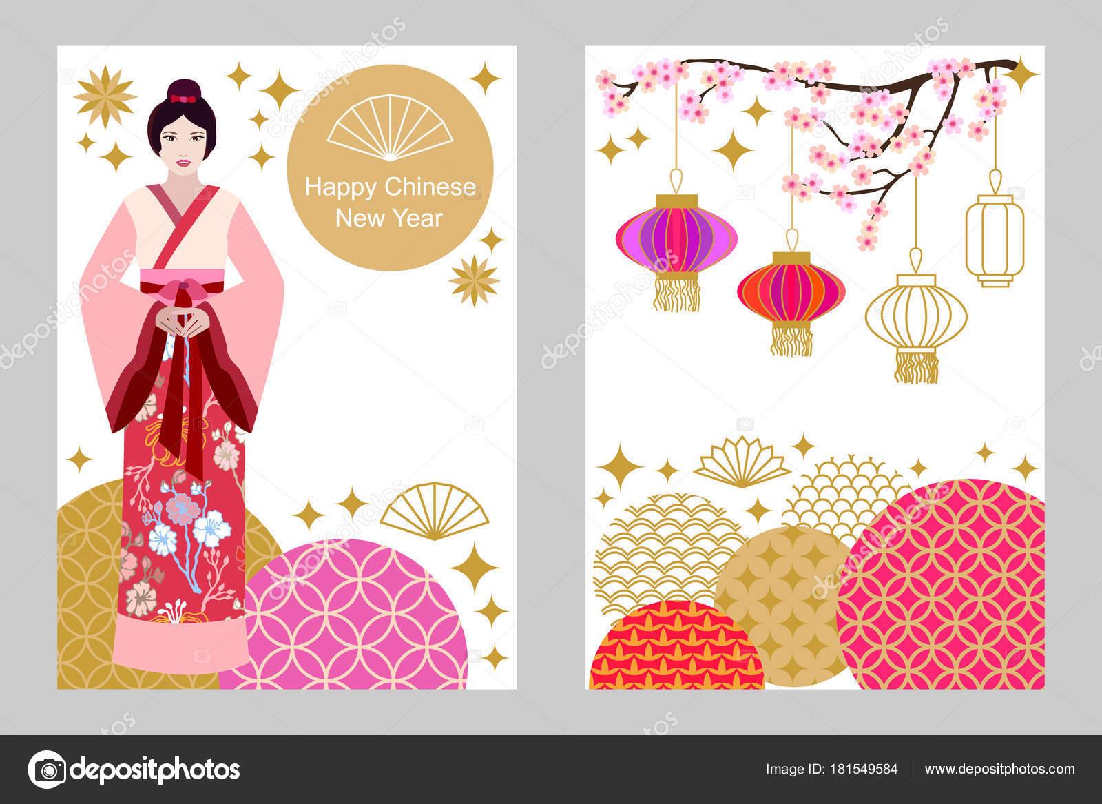Lunar New Year Card Zrom