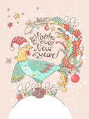 2017 šťastný nový rok blahopřání