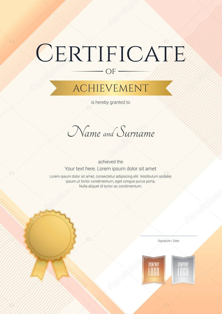 portrait modern certificate of achievement template with