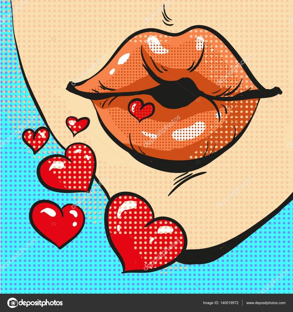 серде и поцелуи комикс