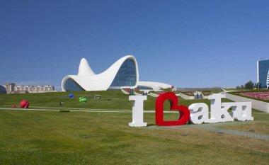 Baku - June 7, 2017. Heydar Aliyev Center in Baku, Azerbaijan