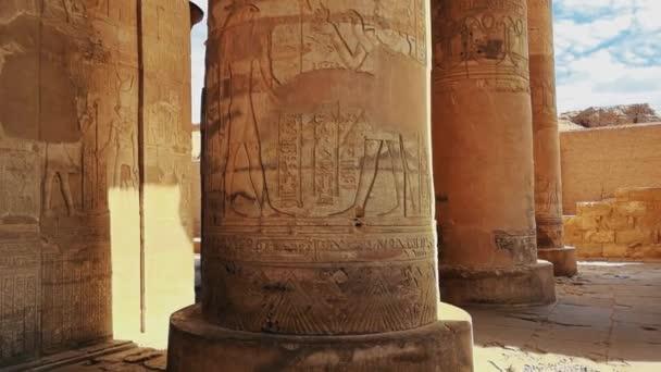 Zřícenina starobylého chrámu Sebek v Kom - Ombo, Egypt.