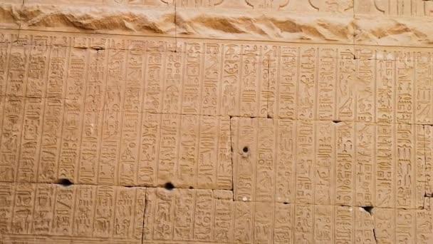 Starověké egyptské písmo, egyptské hieroglyfy, nápisy na zdech
