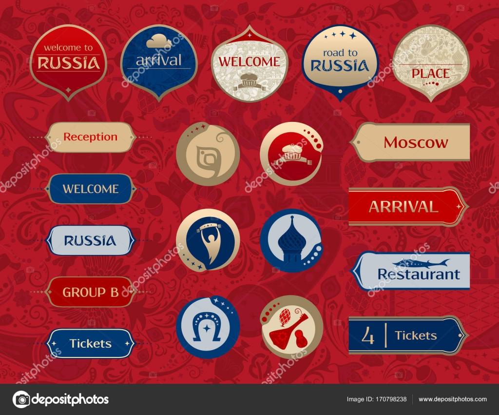 Mundial de Rusia, conjunto de iconos, vector plantillas — Vector de ...