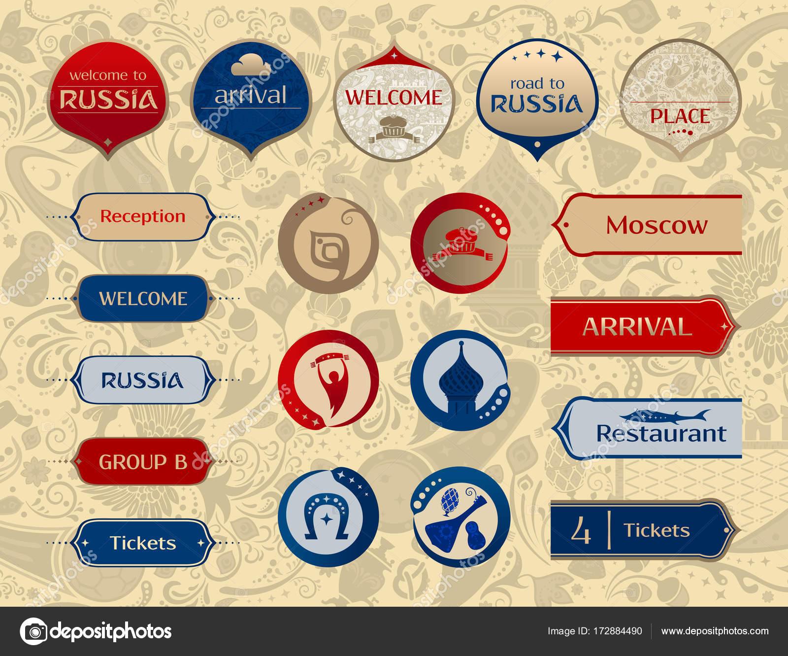 Mundial de Rusia, conjunto de iconos, vector plantillas — Archivo ...