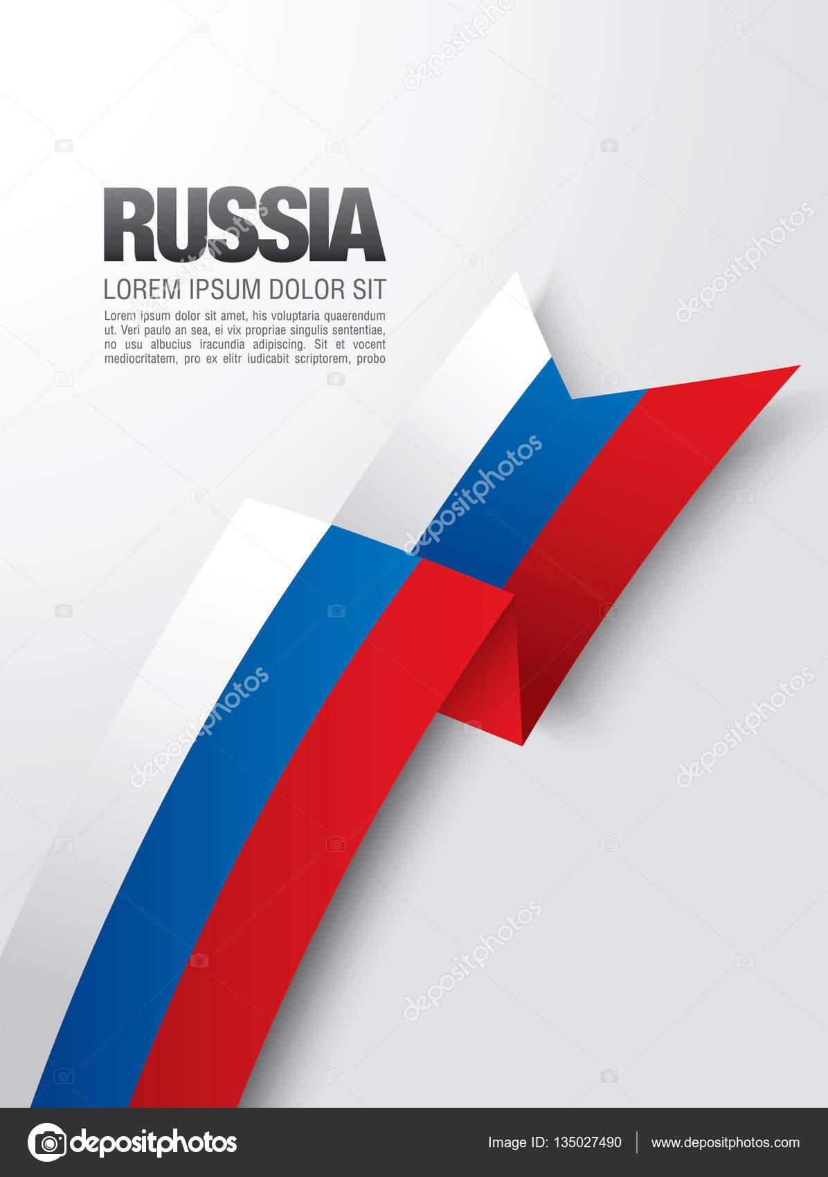 Скачать флаг россии и герб 5