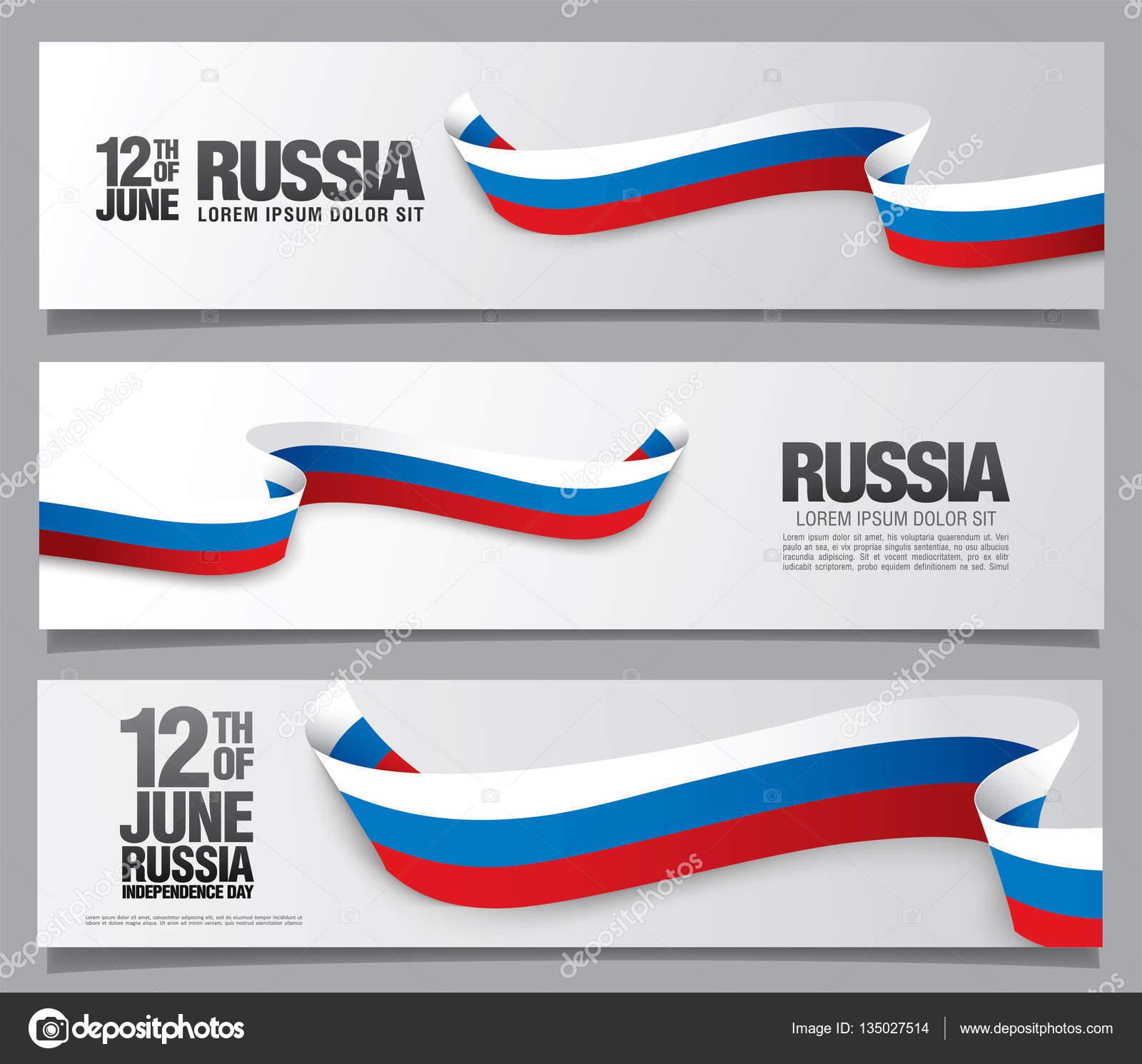 Flag Of Russia Card Template Stock Vector Igorvkv 135027514