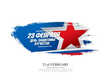 Happy Day of Defender of the Fatherland.