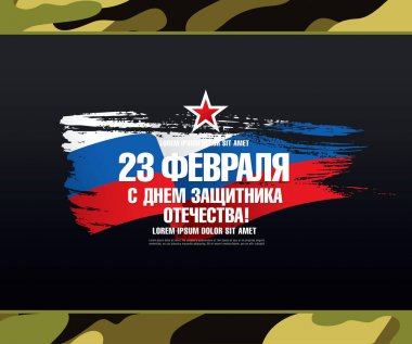 Defender of the Fatherland Day banner.