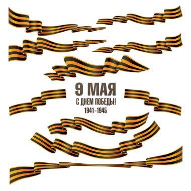Saint George ribbons set