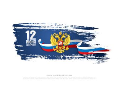 Festive Russia Day banner