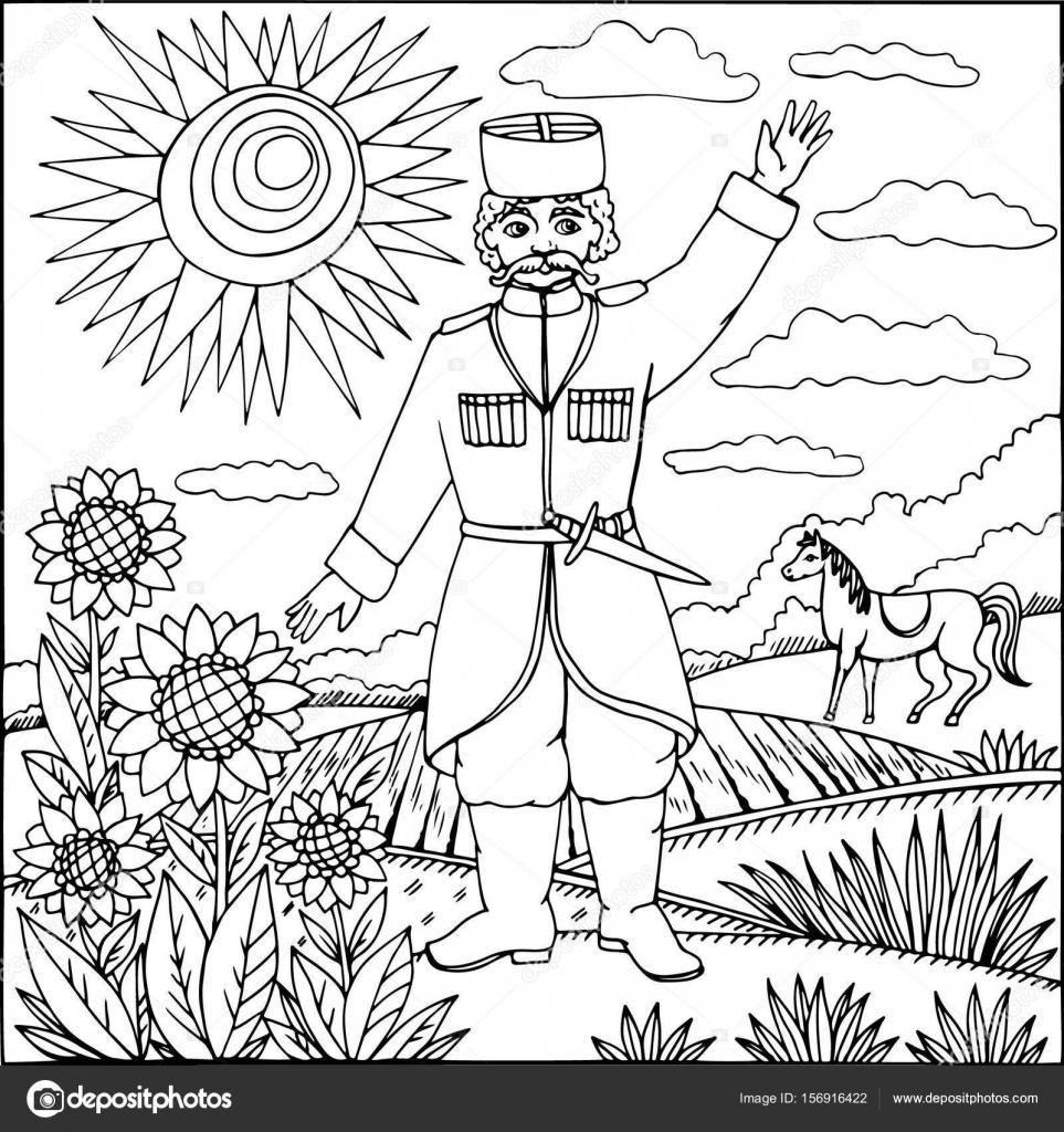クバンの背景に国民服の若いコサックはベクトルに塗られたスペースを