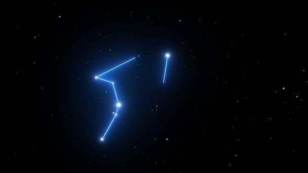 Souhvězdí Vodnáře na pozadí krásné Hvězdné noci