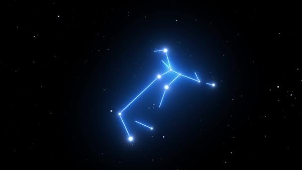 Souhvězdí Střelce na pozadí krásné Hvězdné noci