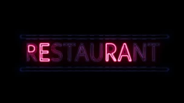 Restaurace neonový nápis v Retro stylu, zapnutí
