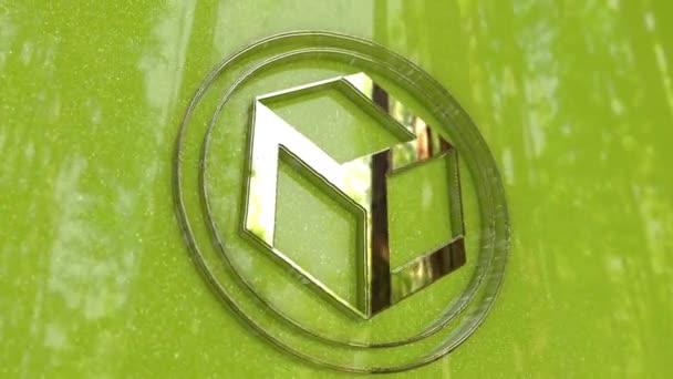 Antahkarana Symbol Made of Chrome
