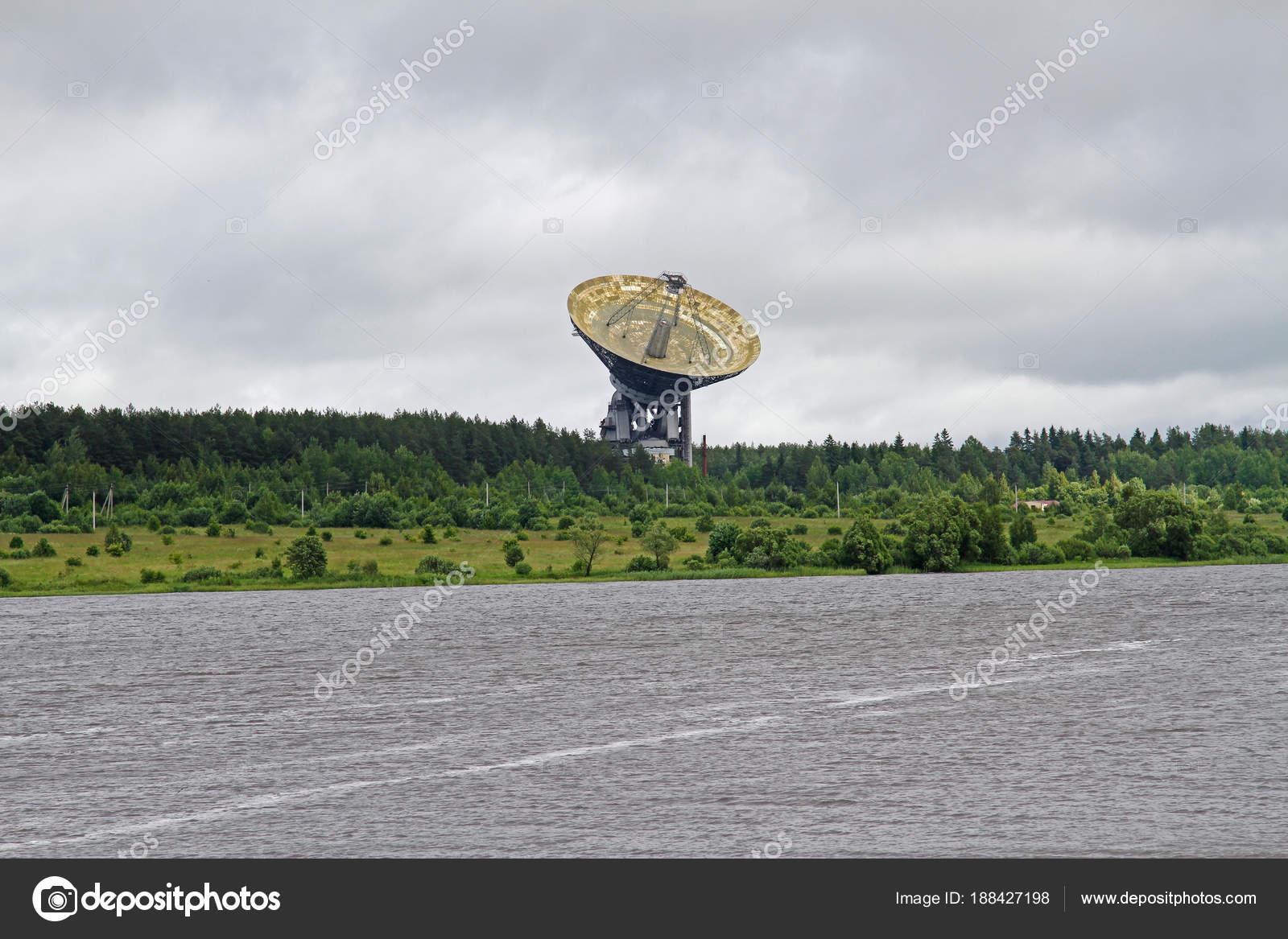 Kalyazin radyo astronomi gözlemevi radyo teleskop u stok foto
