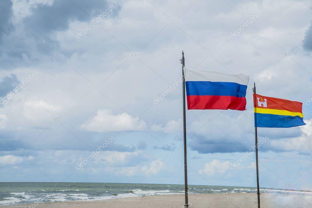 Russian  flag and Flag of Kaliningrad Oblast