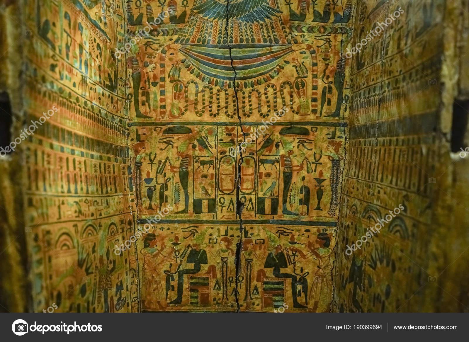 Sarcophagus Ancient Egyptian Hieroglyphs Carved Stone Wall Karnak ...
