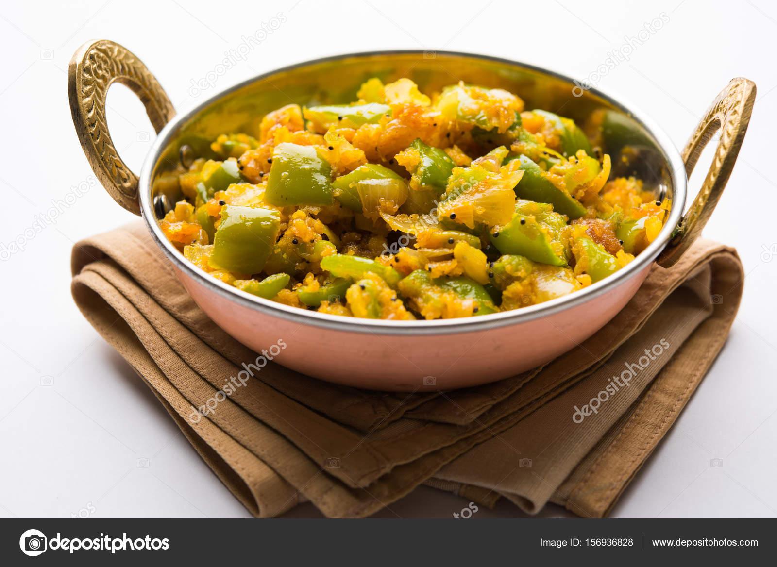 Shimla mirch sabji or simla mirch sabzi or spicy capsicum indian shimla mirch sabji or simla mirch sabzi or spicy capsicum indian food or vegetable recipe using forumfinder Gallery
