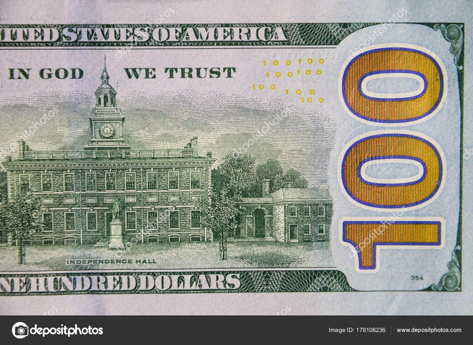 прибыв доллары картинки обратная сторона это сплюснутая