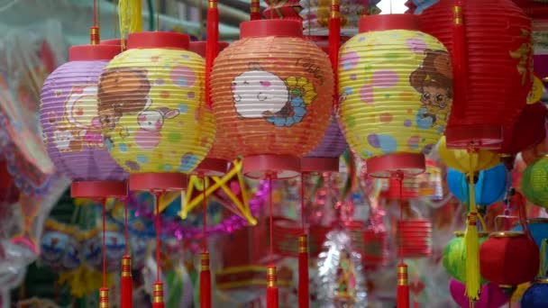 Lanern pro prodej v Luong Nhu Hoc street, Vietnam