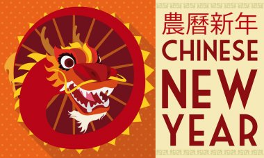 Traditional Dragon Dance in Flat Style for Chinese New Year, Vector Illustration