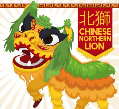 Traditional Green and Yellow Chinese Northern Lion Dance Display, Vector Illustration
