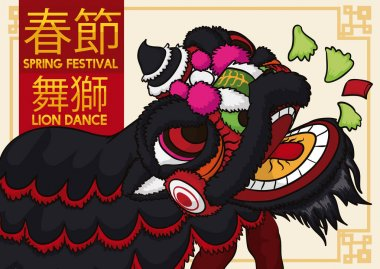Black Lion Dancing and Eating Lettuce for Chinese New Year, Vector Illustration