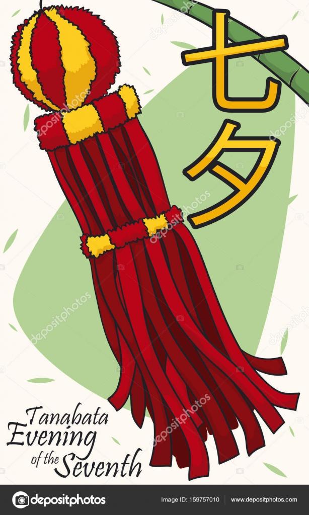 七夕祭りの伝統的な吹き流しストリーマー ベクトル イラスト ストック