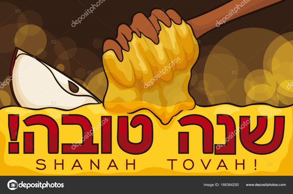 Cucharón de miel que cubre una rebanada de manzana para Rosh Hashaná ...