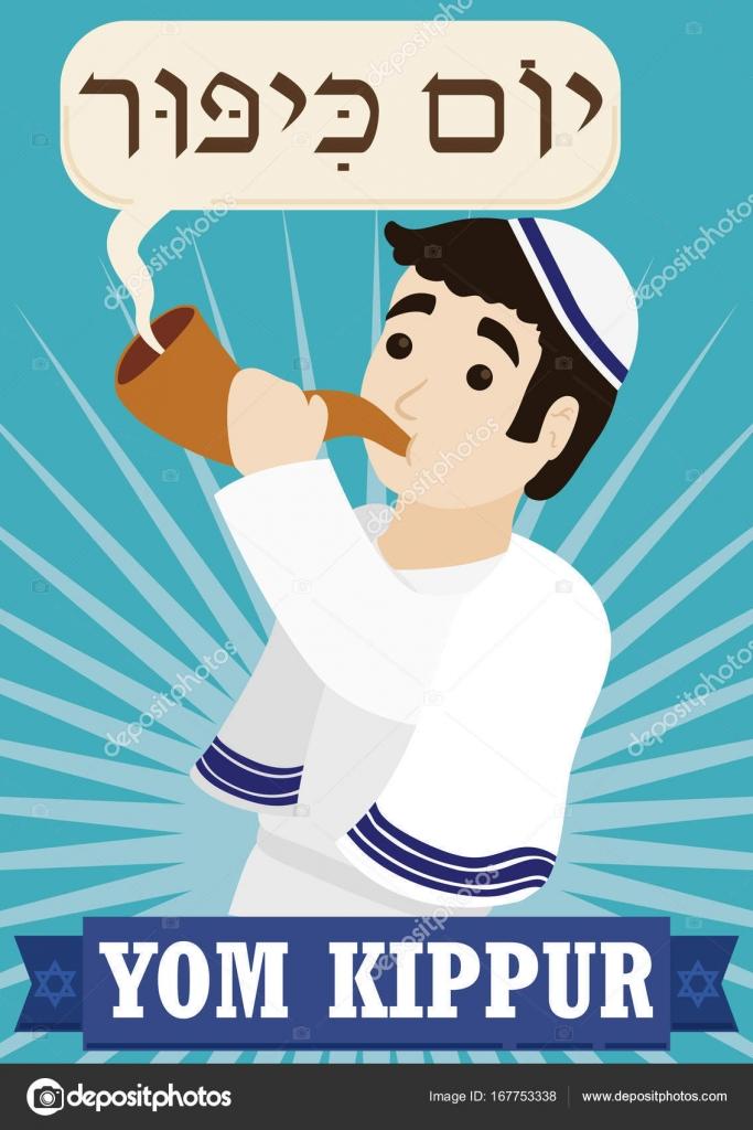 Jewish Man Blowing A Shofar To Celebrate Yom Kippur Vector