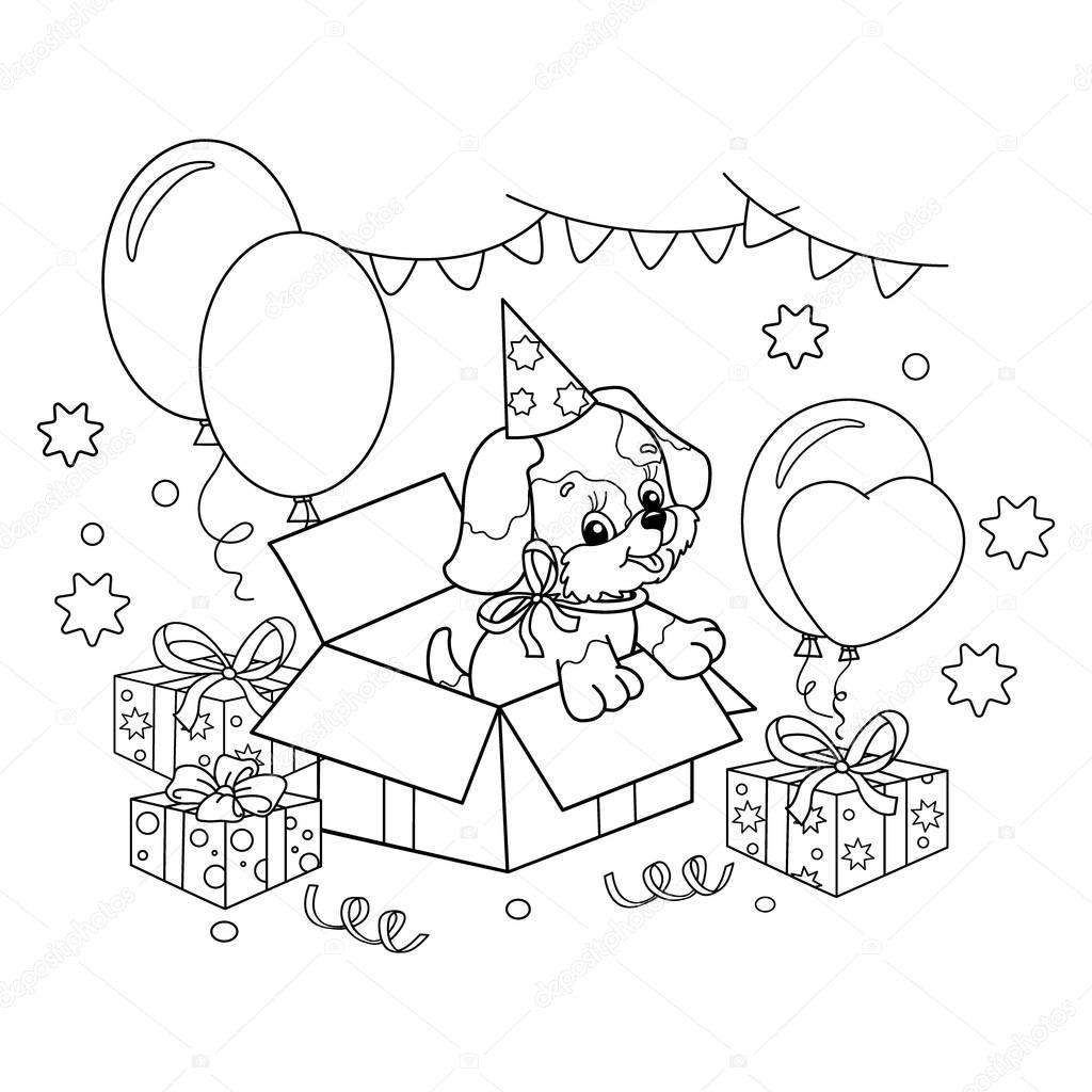 Dibujos Fiestas De Cumplea 241 Os Colorear P 225 Gina Esquema