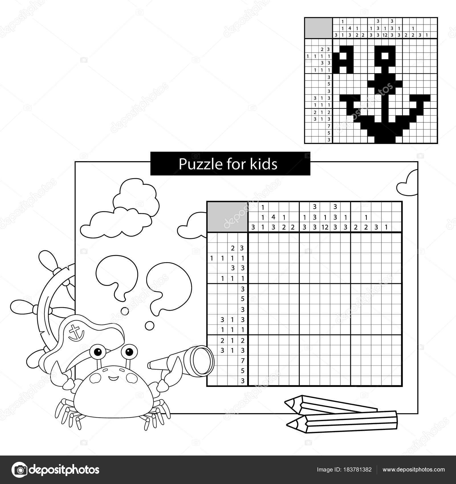 Okul çocukları Için Eğitim Yapboz Oyunu çapa Siyah Ve Beyaz Japon