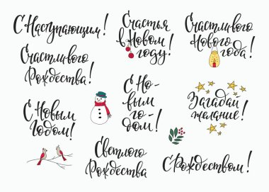 Lettering quotes Calligraphy set. Russian text Merry Christmas. Happy New Year, Make a wish. Simple vector. Calligraphy postcard or poster graphic design element. Hand written postcard. Photo overlay stock vector