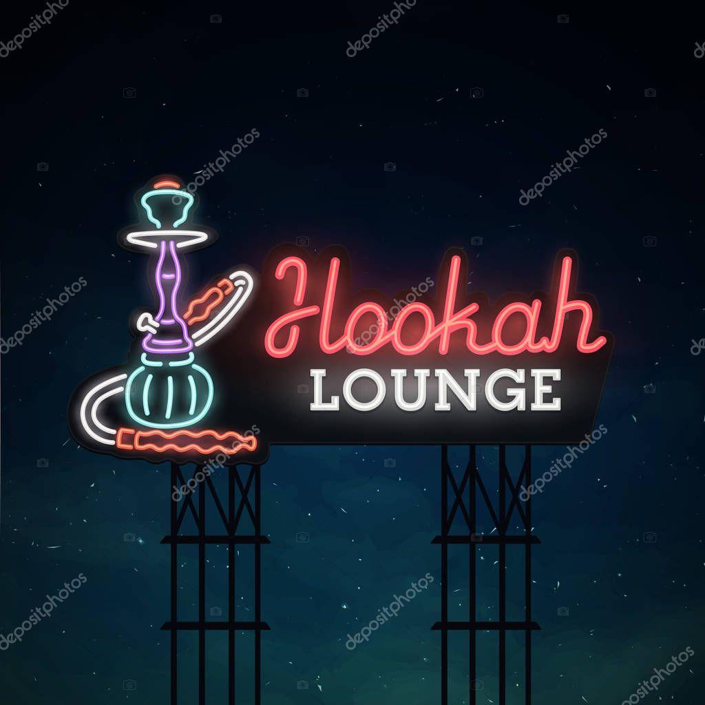 Hookah road sing. City sign neon. Logo, emblem. Hookah neon sign, bright signboard, light banner.
