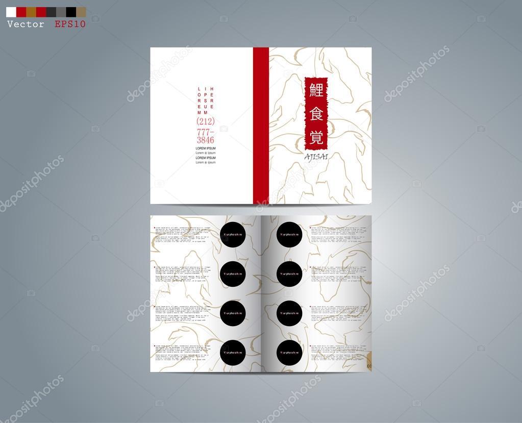 Broschüre Vorlage für restaurant — Stockvektor © demidorlov@mail.ru ...