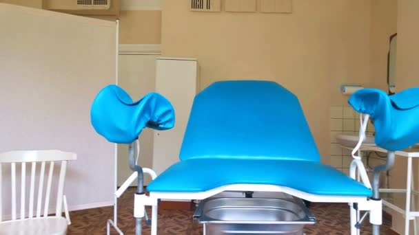 Gynecologists office in a polyclinic