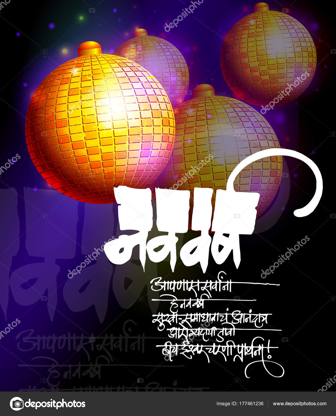 Happy new year wishing hindi text calligraphy banner greeting card happy new year wishing hindi text calligraphy banner greeting card stock vector m4hsunfo