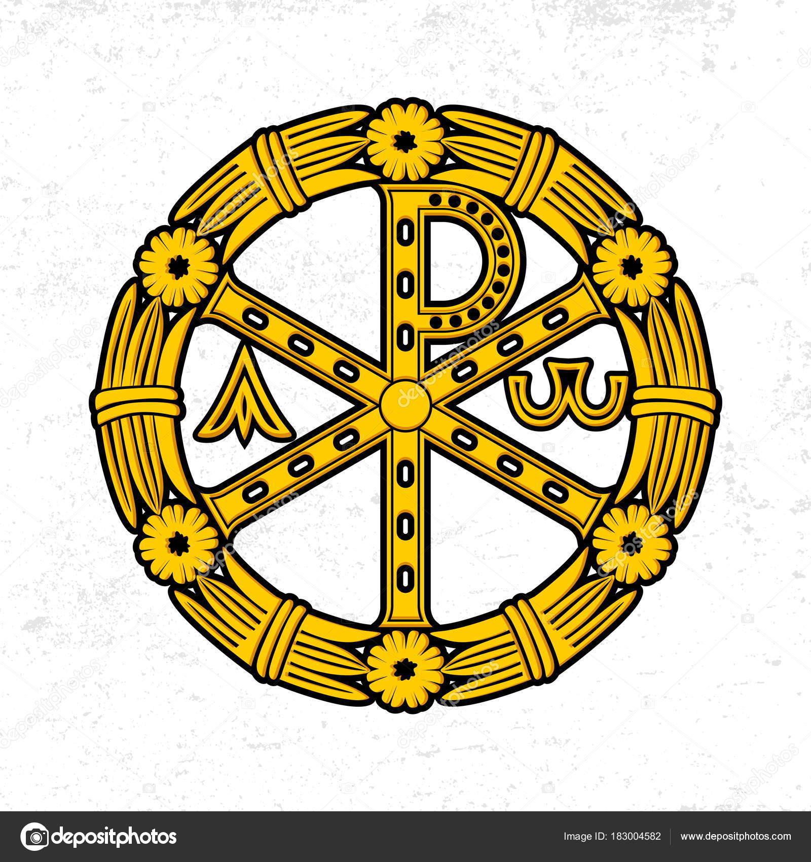 Ancient Christian Symbol Jesus Christ Alpha Omega Stock Vector