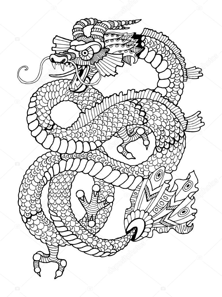 Dragon Coloring Book For Adults Vector Stock Vector
