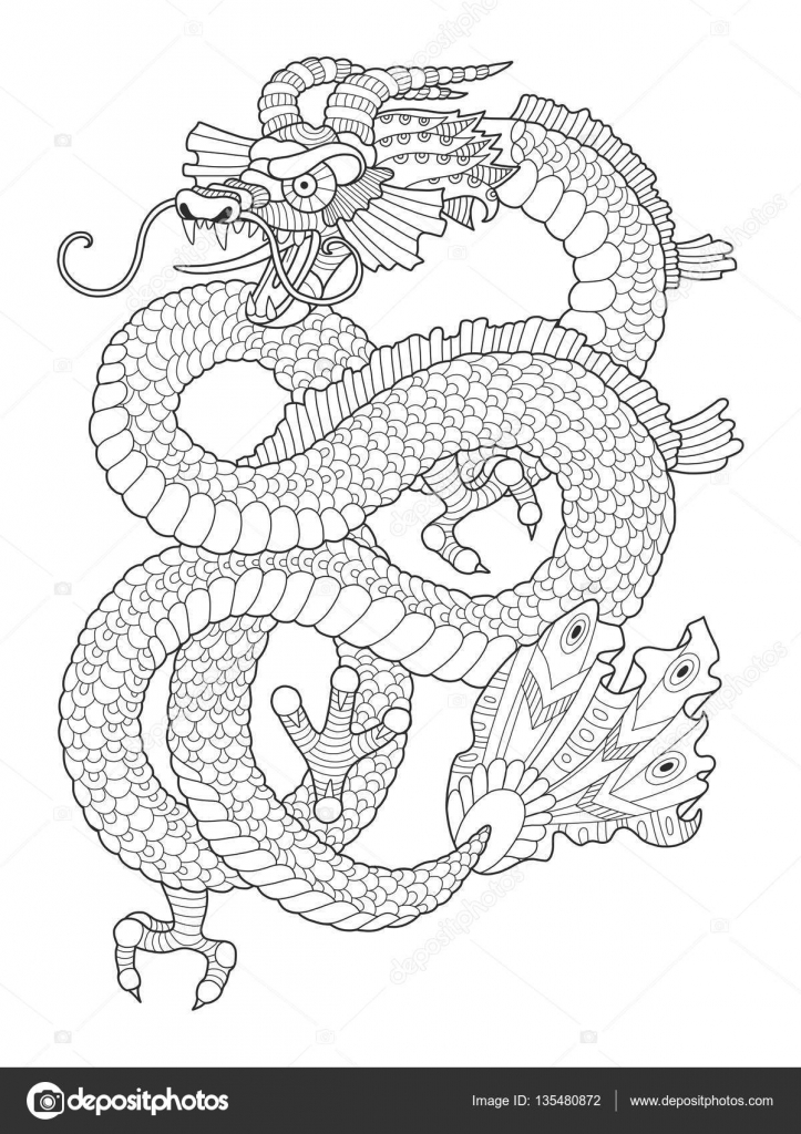 Dragon Coloring Book For Adults Vector ⬇ Vector Image By © AlexanderPokusay  Vector Stock 135480872