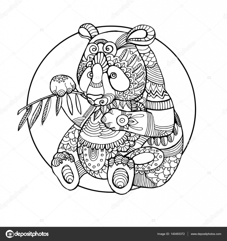 Ilustración De Vector De Oso Panda Para Colorear Libro Archivo