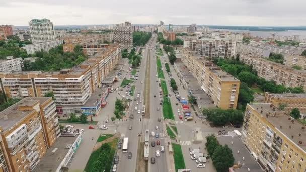 Panorama aereo di citt moderna in russia architettura for Case architettura moderna