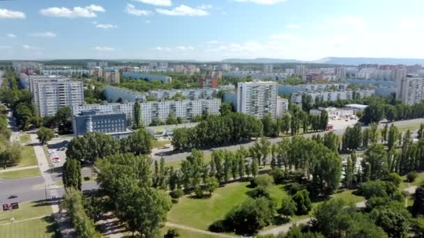 modern district of the city, aerial view in sunny summer day