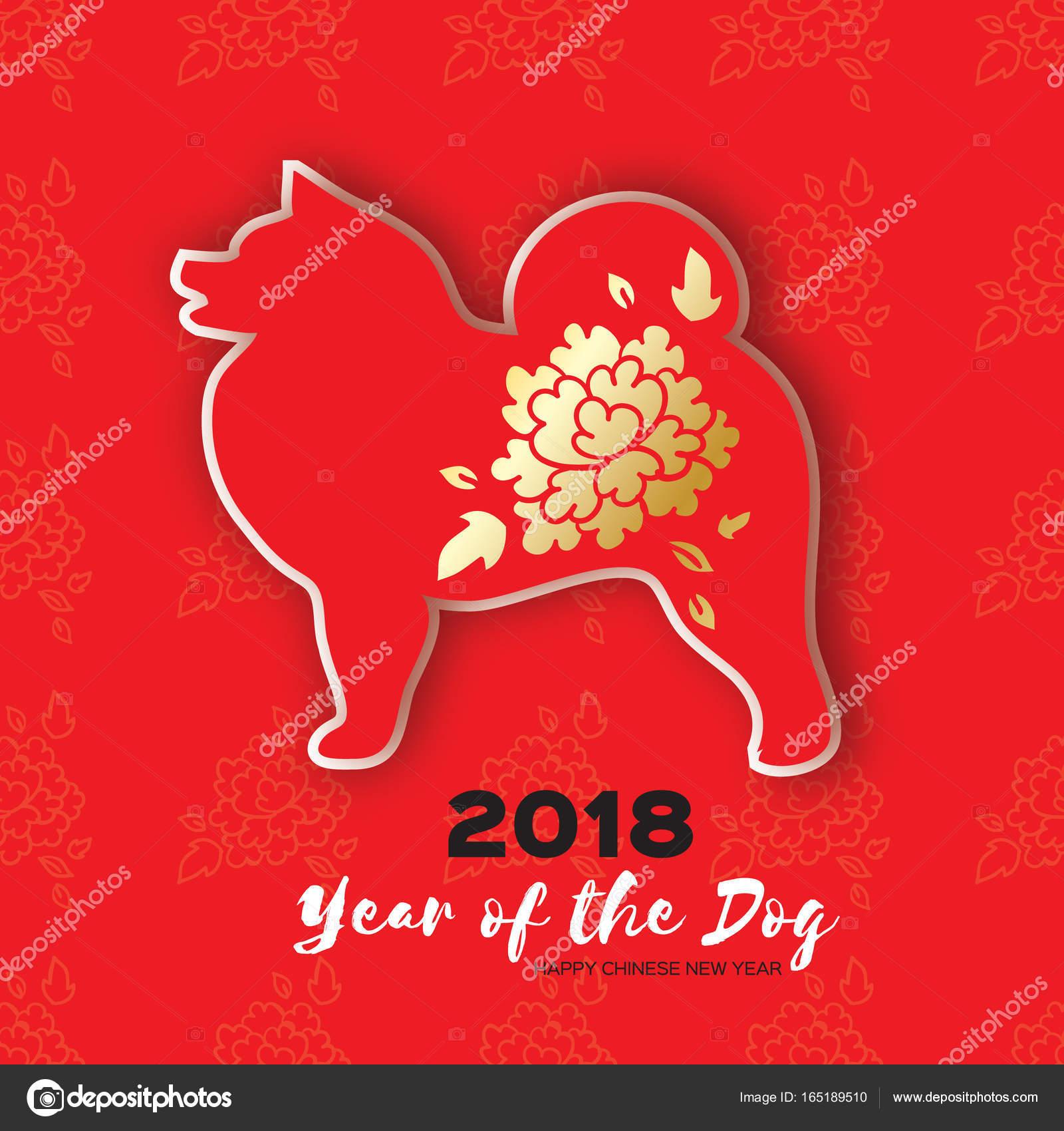 2018 glücklich Chinesisches neues Jahr Gruß Card chinesischen Jahr ...