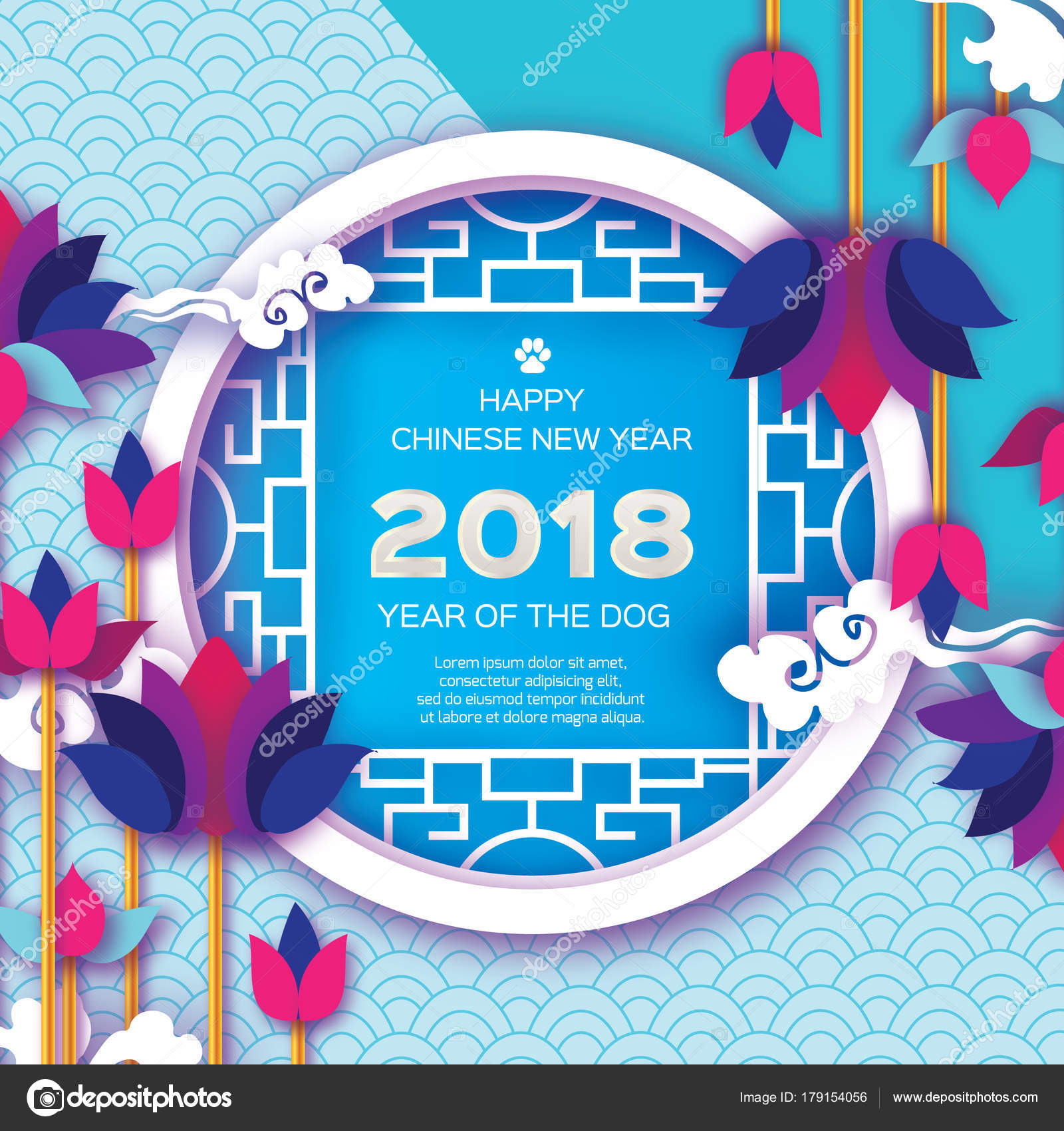 Beautiful origami waterlily or lotus flower happy chinese new year beautiful origami waterlily or lotus flower happy chinese new year 2018 greeting card year of the dog text cicle traditional window izmirmasajfo